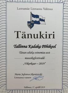 Vikerkaar 2019 - 1
