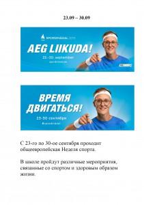 Sport1rus